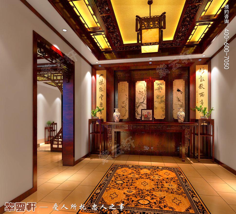 古典中式风格青岛别墅装修效果图,门厅中式装修效果图