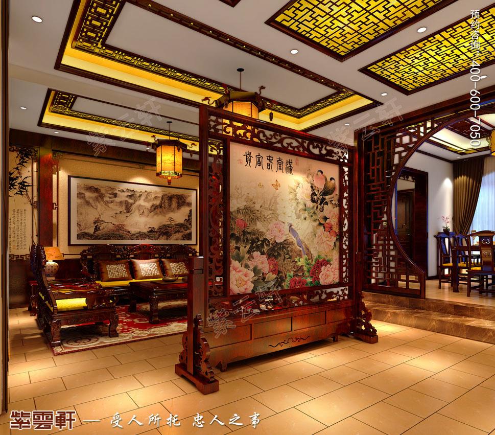 古典中式风格青岛别墅装修效果图,小客厅中式装修