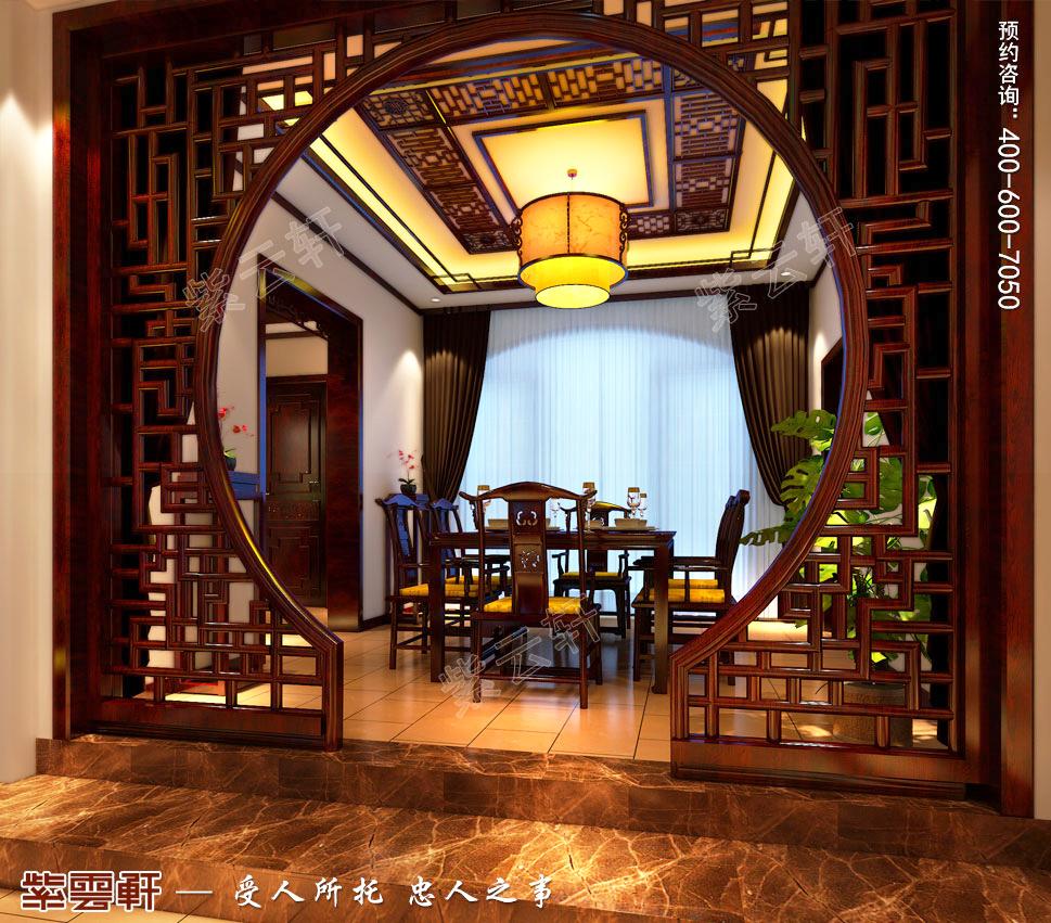 古典中式风格青岛别墅装修效果图,餐厅中式装修效果图
