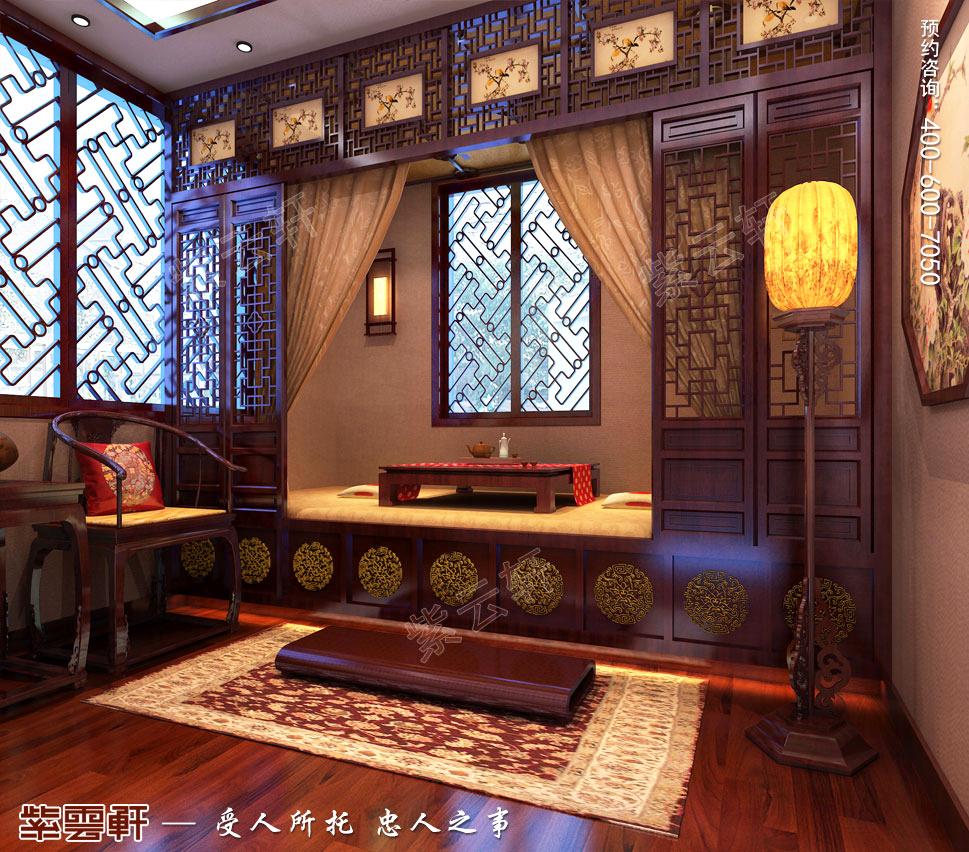 古典中式风格青岛别墅装修效果图,暖阁中式设计