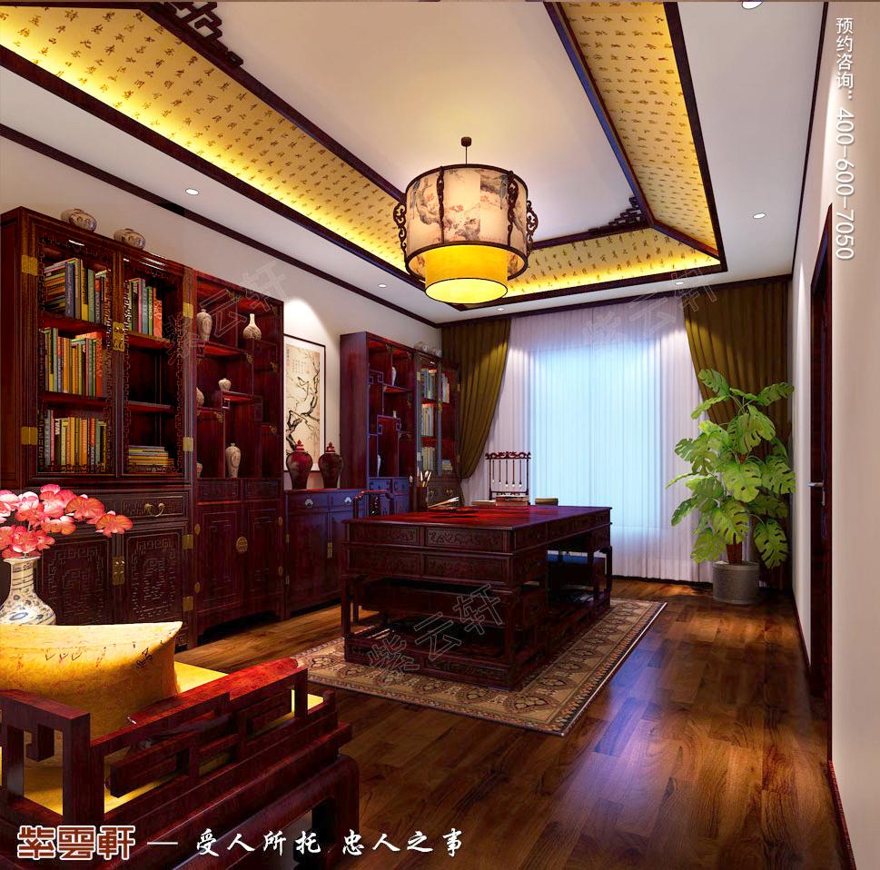 古典中式风格青岛别墅装修效果图,中式书房装修设计