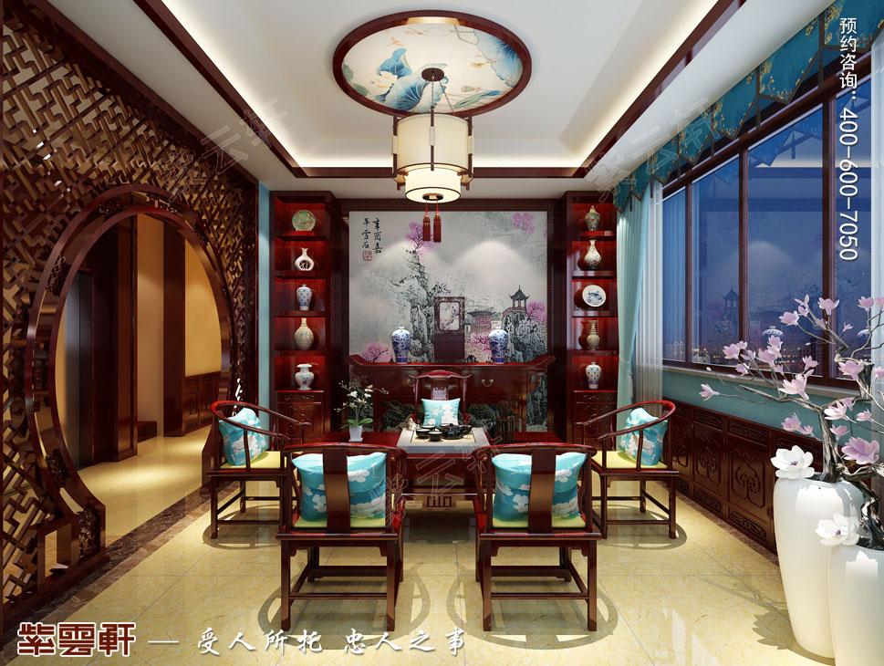 北京御汤山古典中式别墅装修效果图,中式风格茶室设计