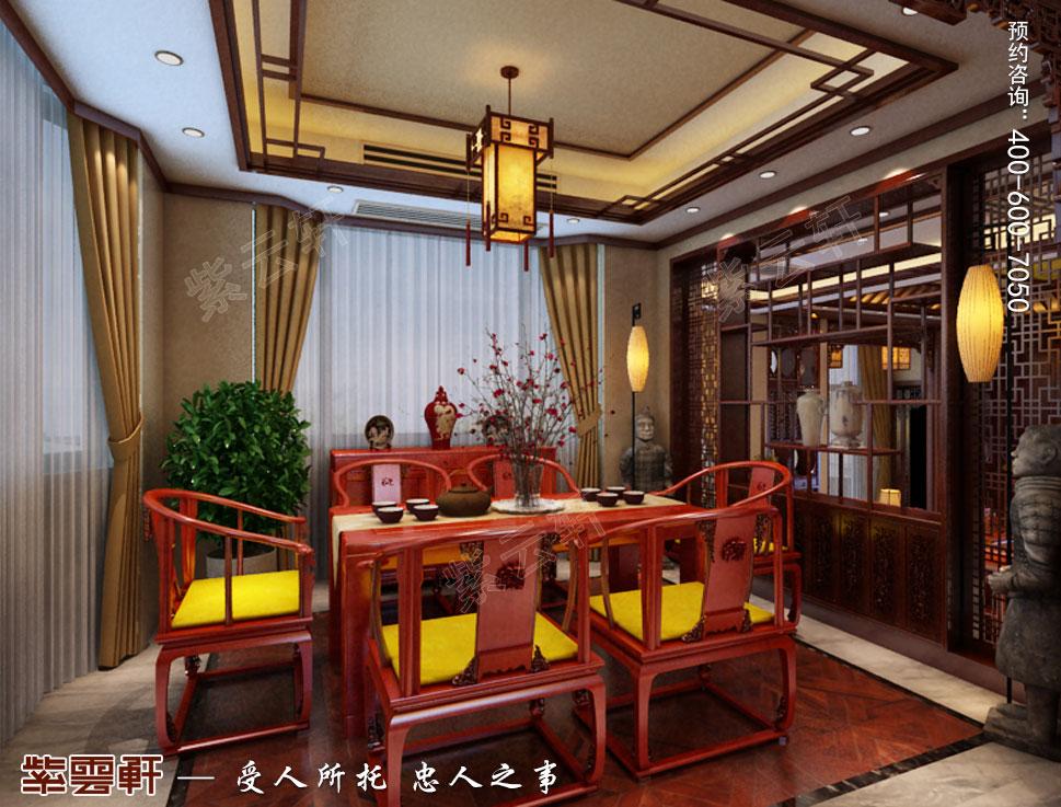 浙江东阳别墅简约中式装修效果图,茶室中式风格设计图