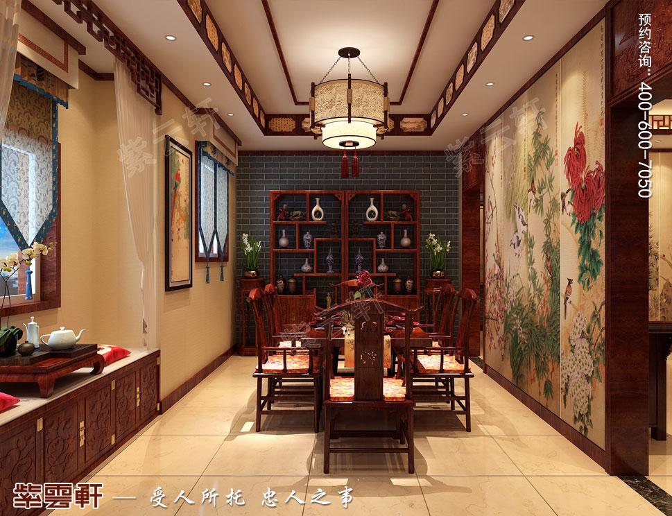 北京御汤山李总别墅装修效果图,中式风格餐厅设计图