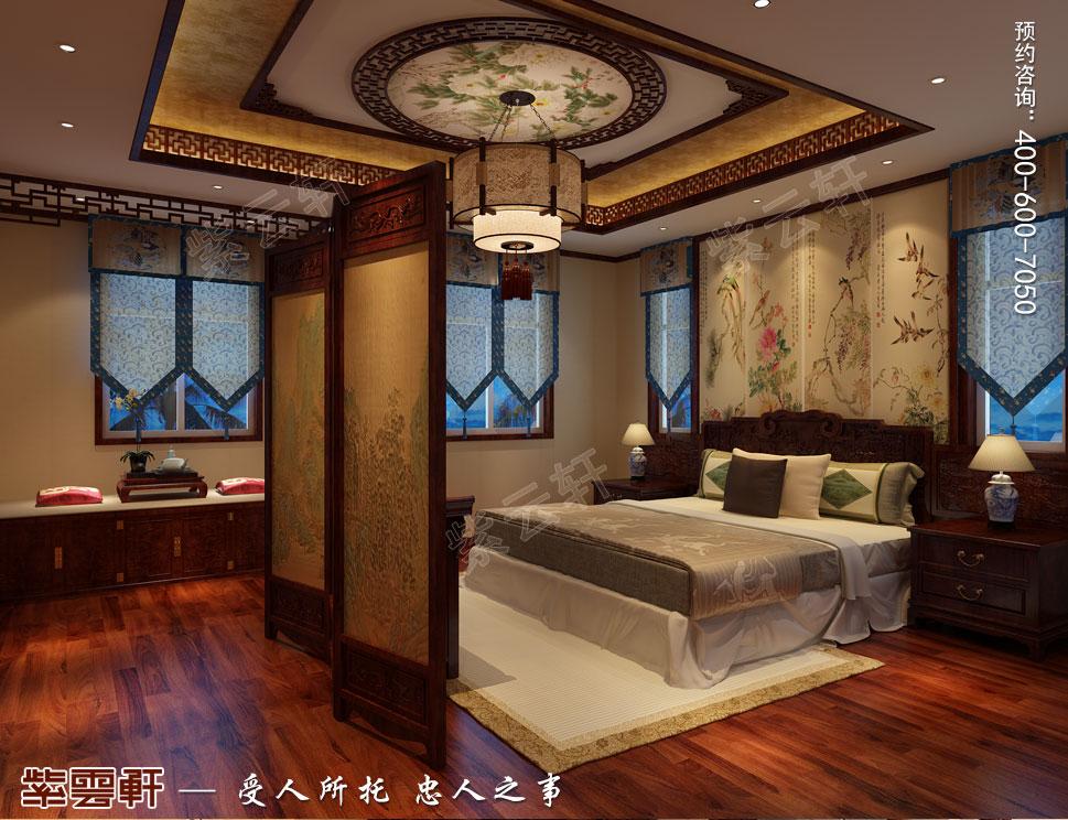 北京御汤山李总别墅装修效果图,主卧中式装修