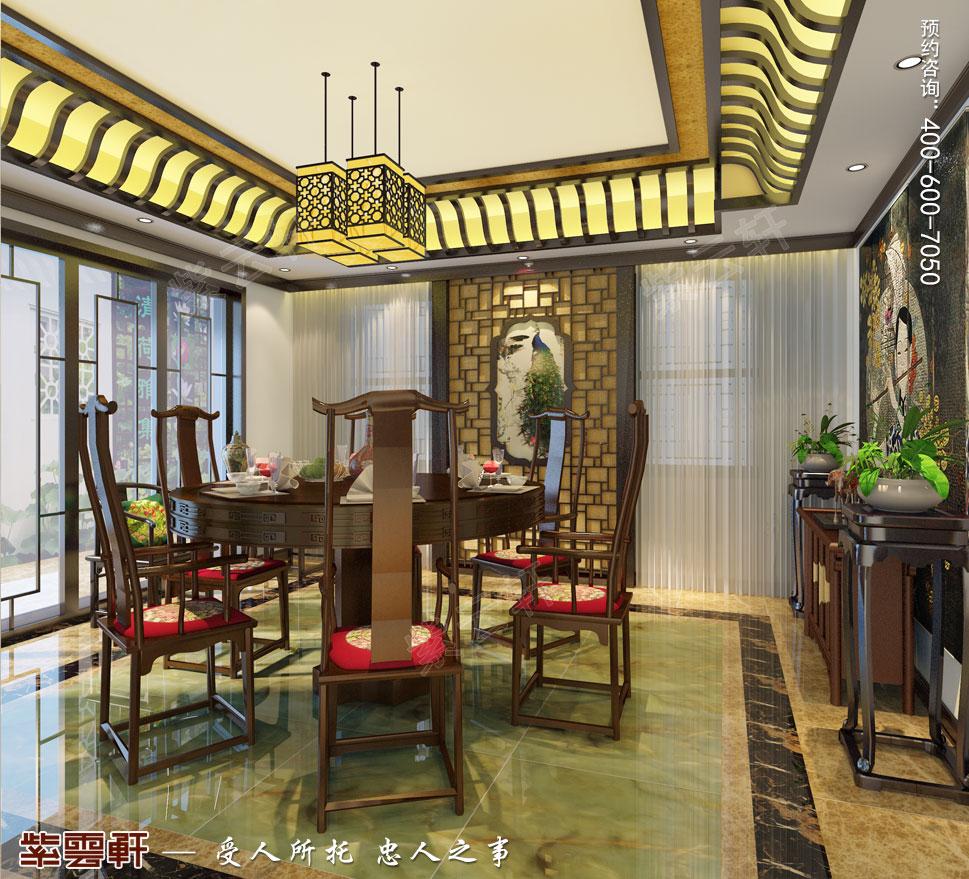 简约古典中式设计南京别墅装修案例欣赏,中式餐厅设计图