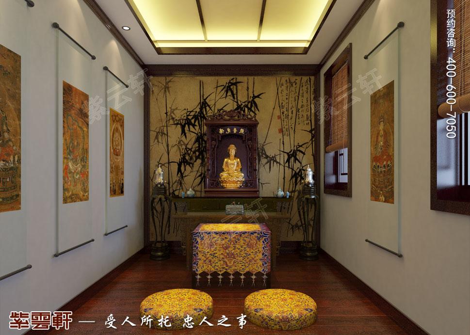 简约古典中式设计南京别墅装修案例欣赏,佛堂中式装修设计