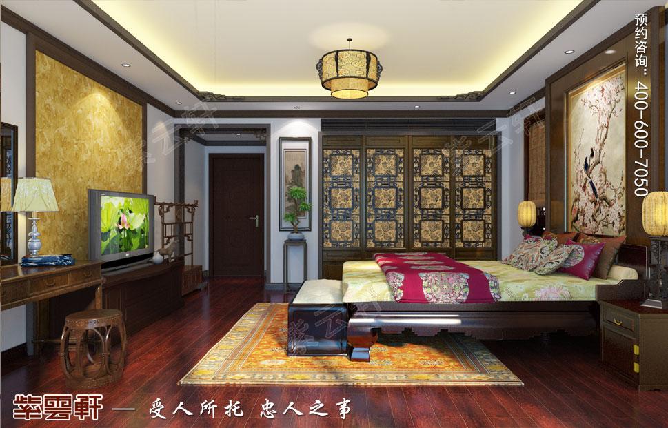 简约古典中式设计南京别墅装修案例欣赏,主卧中式风格装修