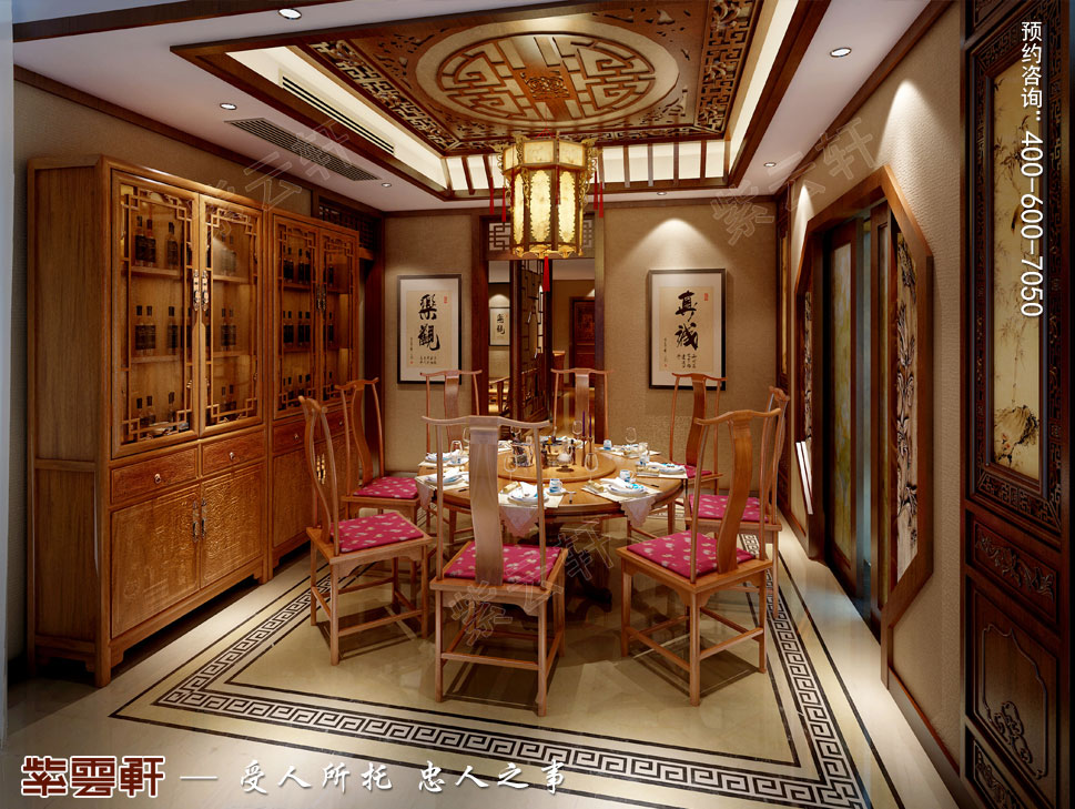 南京纯古典中式别墅装修效果图,餐厅中式装修