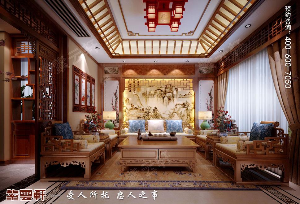 南京纯古典中式别墅装修效果图,客厅中式装修