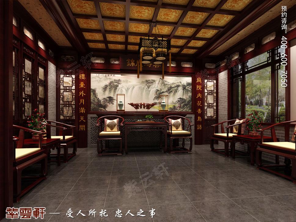 河北邢台白总豪华别墅古典中式装修案例,中式客厅装修图