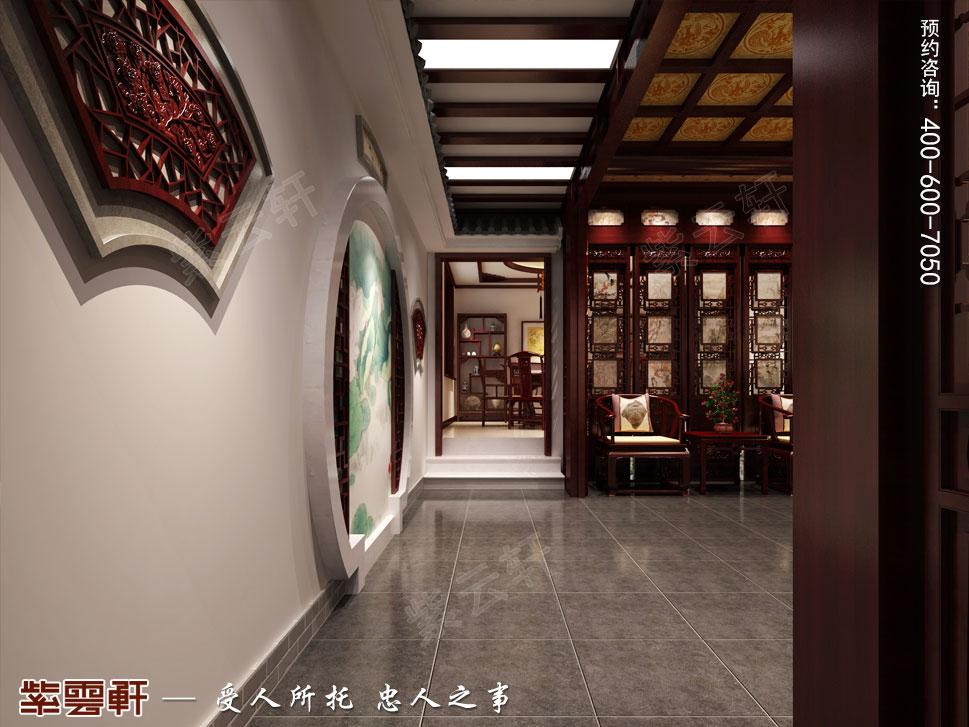 河北邢台白总豪华别墅古典中式装修案例,走廊过道中式设计