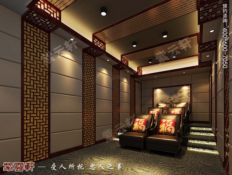 河北邢台白总豪华别墅古典中式装修案例,影音室中式设计