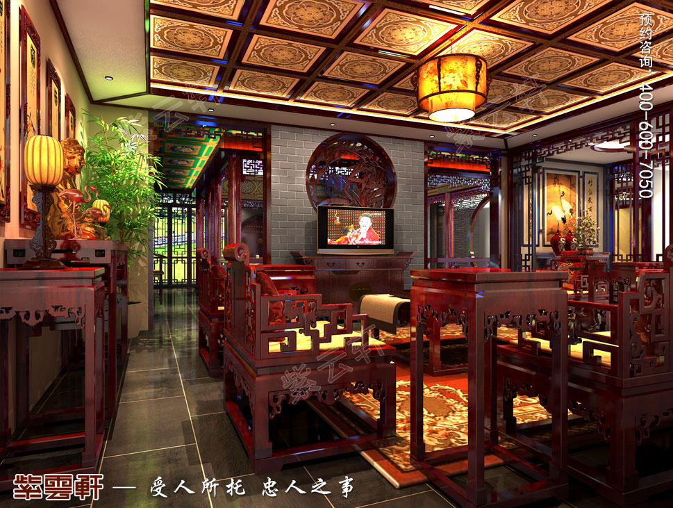 北京湾别墅古典中式装修风格,客厅中式装修效果图