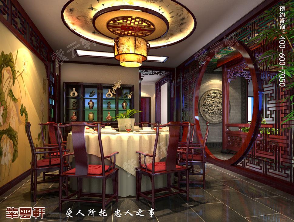 北京湾别墅古典中式装修风格,餐厅中式装修