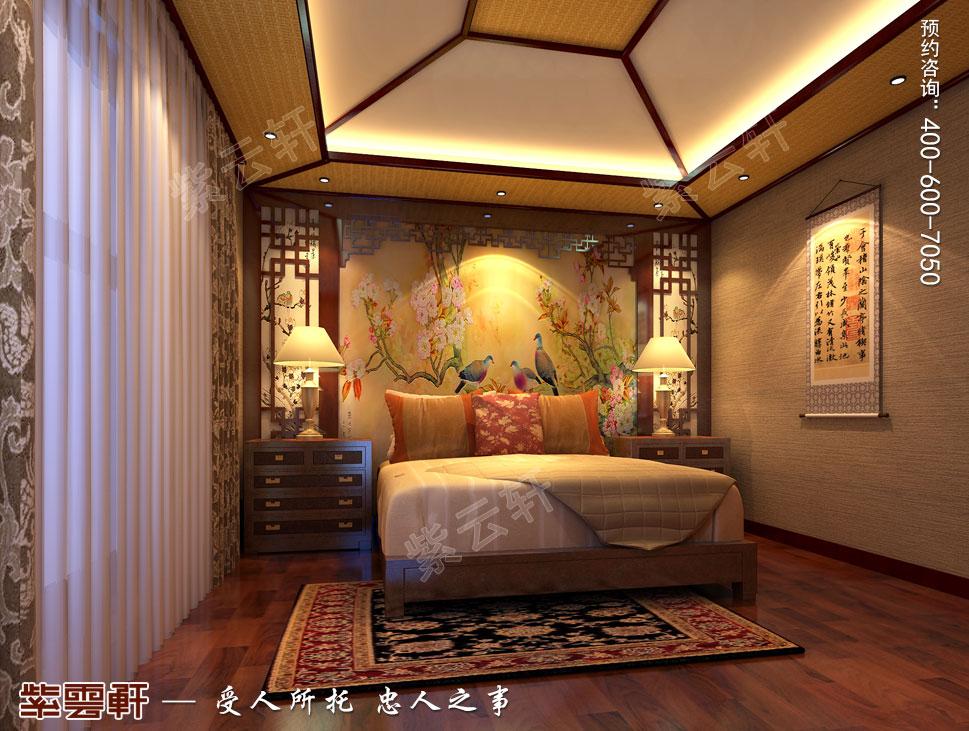 北京湾别墅古典中式装修风格,主卧中式装修