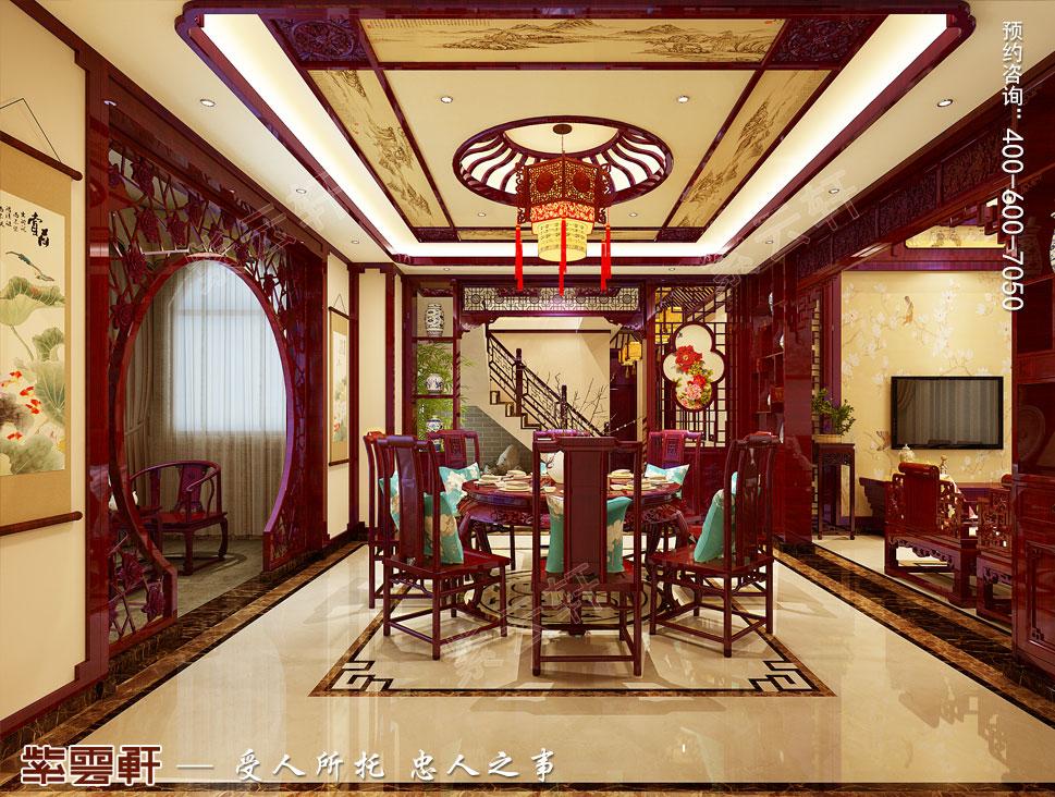 现代中式风格别墅装修效果图,餐厅中式装修设计图