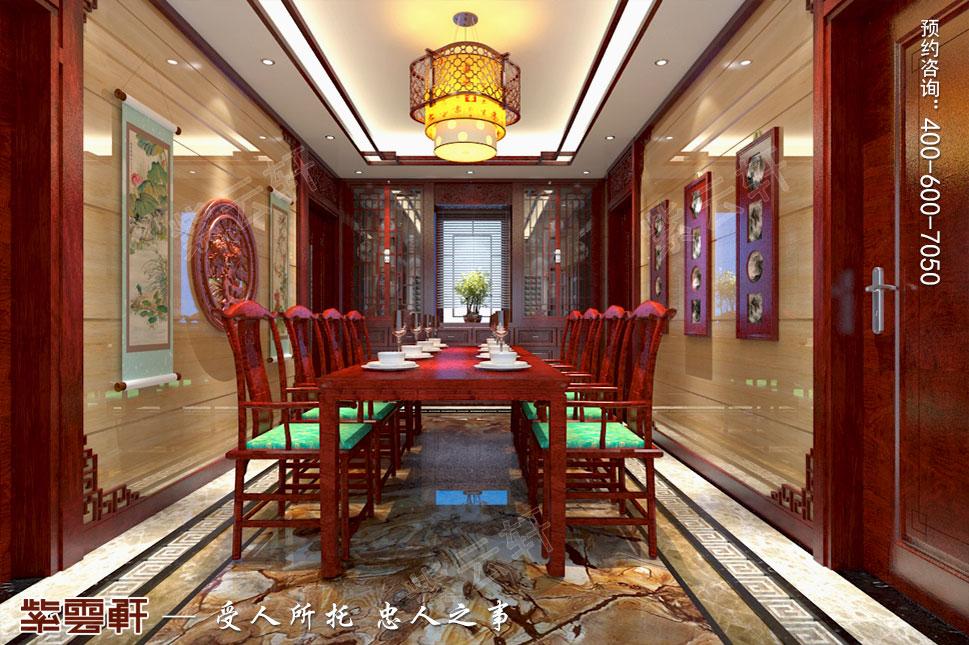 江苏泰州肖总别墅中式装修案例,餐厅中式设计