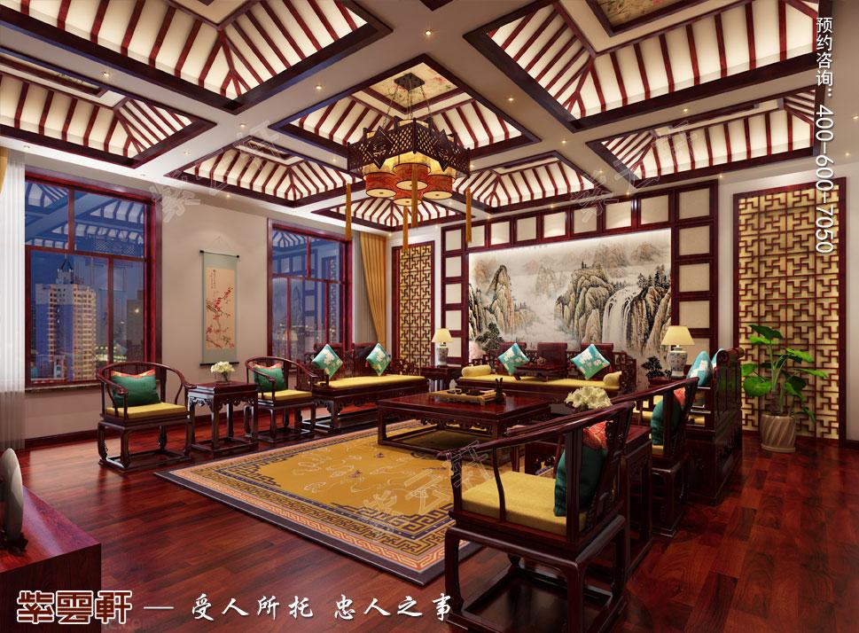 内蒙古赤峰古典中式装修效果图,中式风格客厅装修图