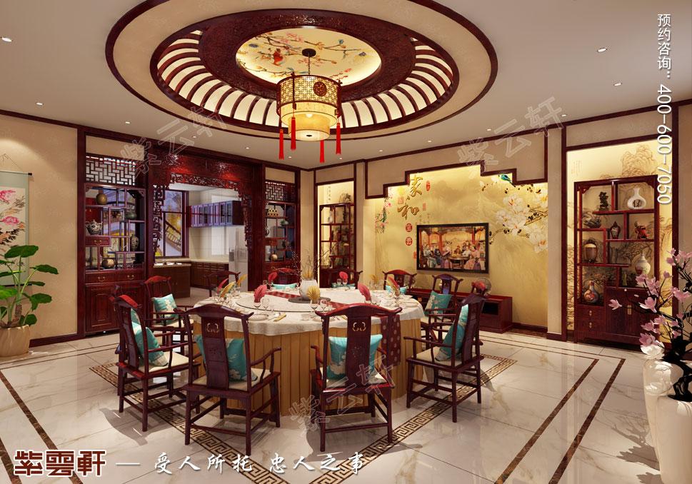 内蒙古赤峰古典中式装修效果图,餐厅中式设计图