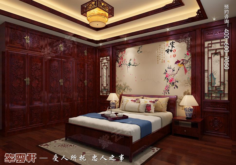 内蒙古赤峰古典中式装修效果图,老人房中式风格装修