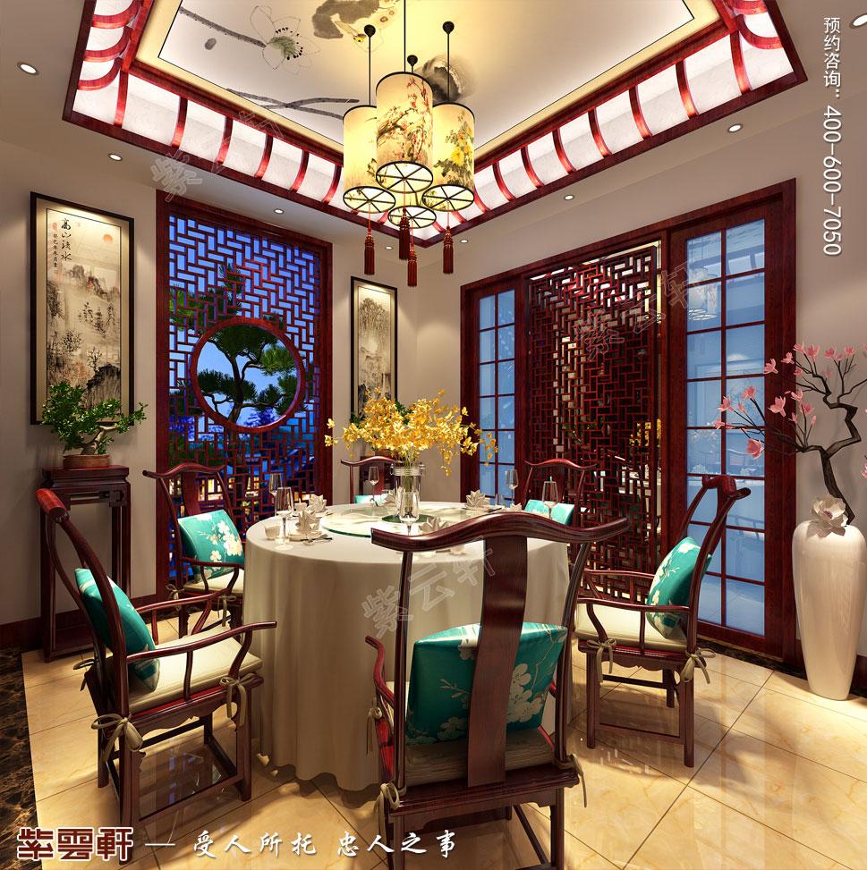 山东济南腊山御园中式别墅装修案例,餐厅中式设计