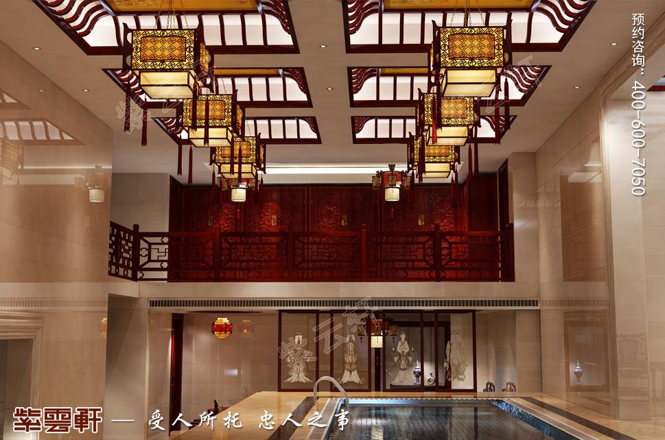 山东济南腊山御园中式别墅装修案例,地下室游泳池设计