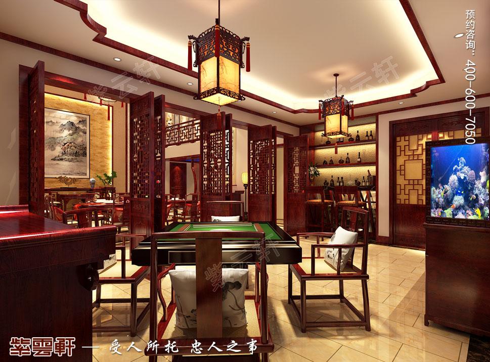 山东济南腊山御园中式别墅装修案例,麻将室中式设计