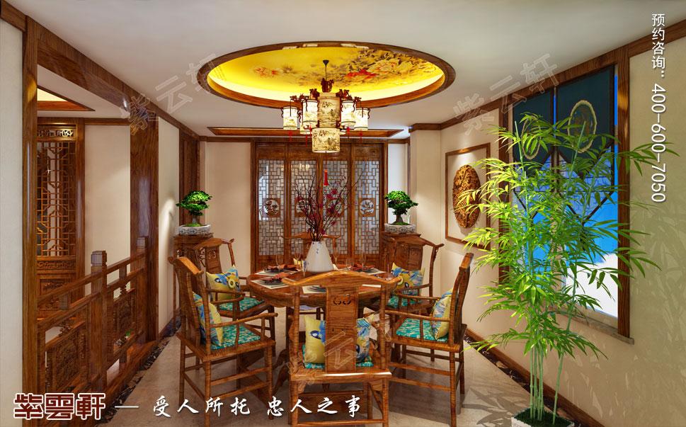 江苏扬州别墅简约中式装修风格,中式餐厅设计图