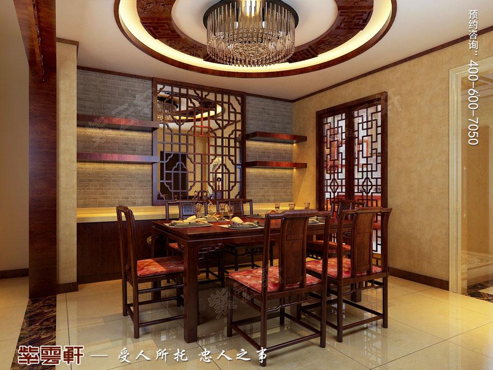 北京褐石园别墅现代豪华中式装修图,中式餐厅装修效果图