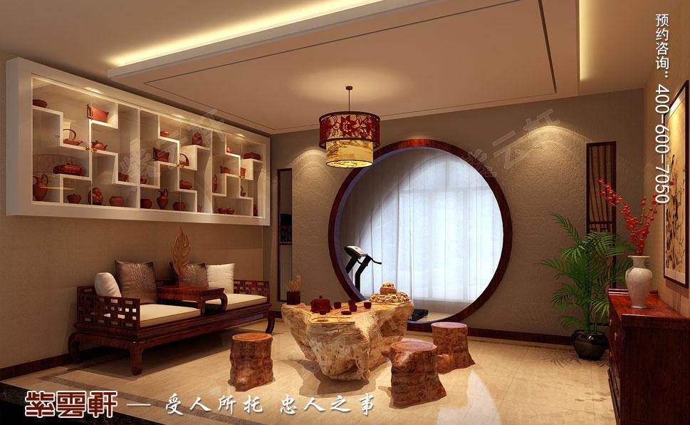北京褐石园别墅现代豪华中式装修图,茶室中式设计