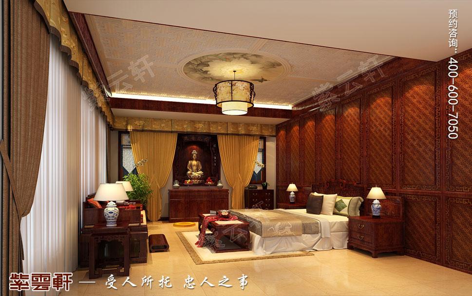 江苏盐城简约古典别墅中式装修设计,老人房中式装修