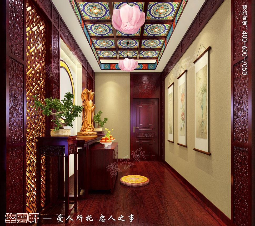江苏盐城简约古典别墅中式装修设计,佛堂中式设计