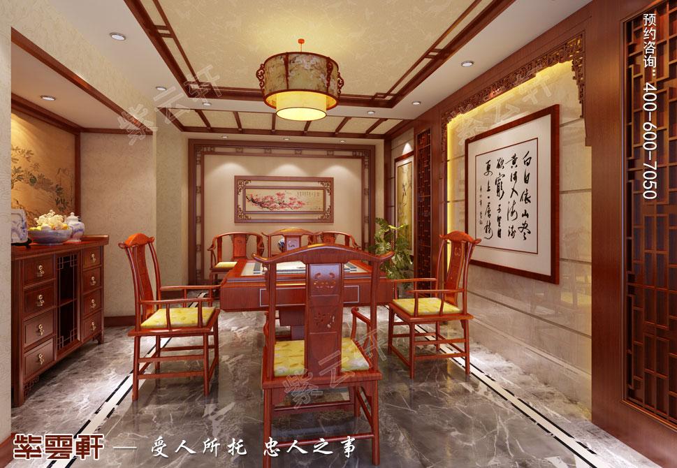 江苏盐城简约古典别墅中式装修设计,地下室茶室设计