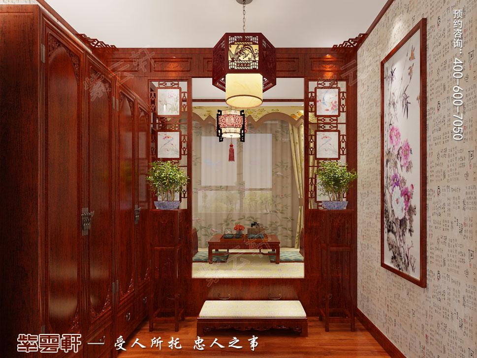 苏州别墅现代中式装修图片,衣帽间暖阁中式设计