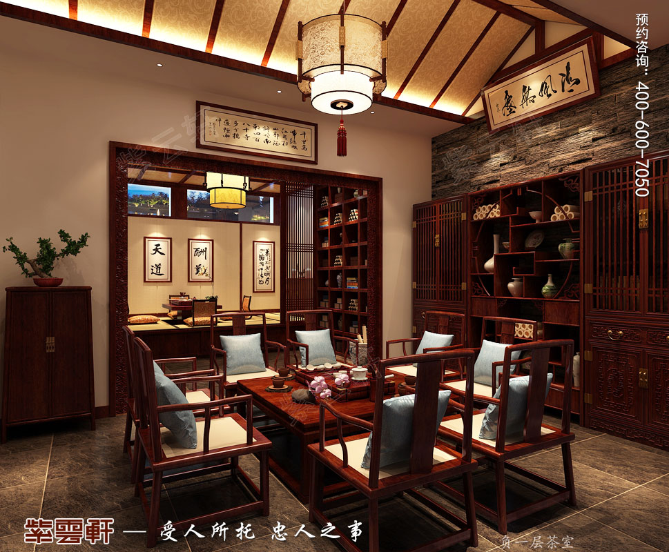 山东威海别墅现代中式装修效果图,中式风格茶室设计