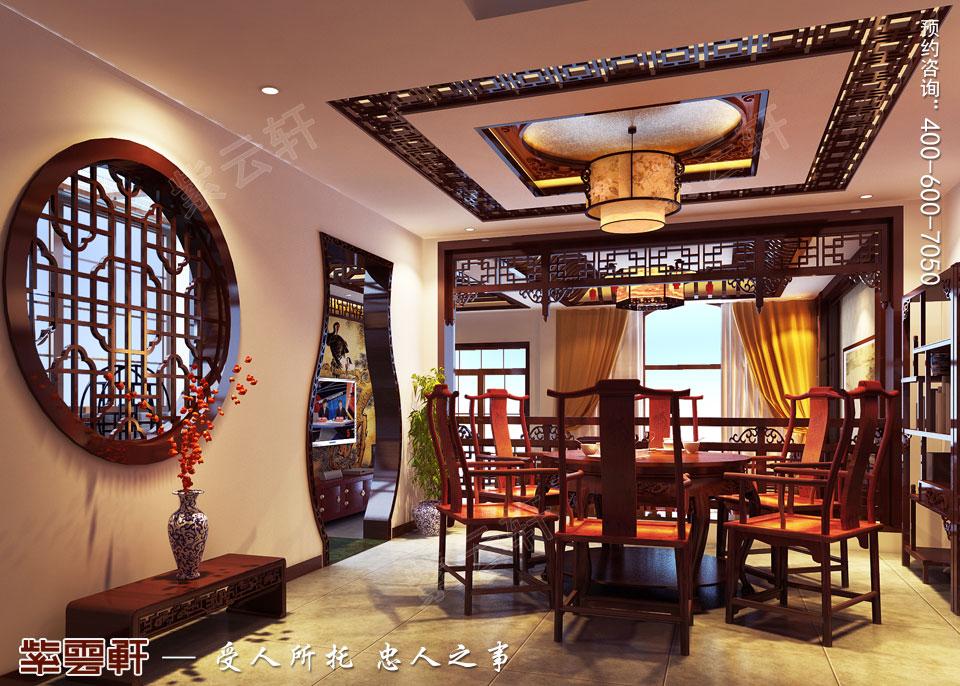 联排别墅简约古典中式风格装修效果图,餐厅中式设计图