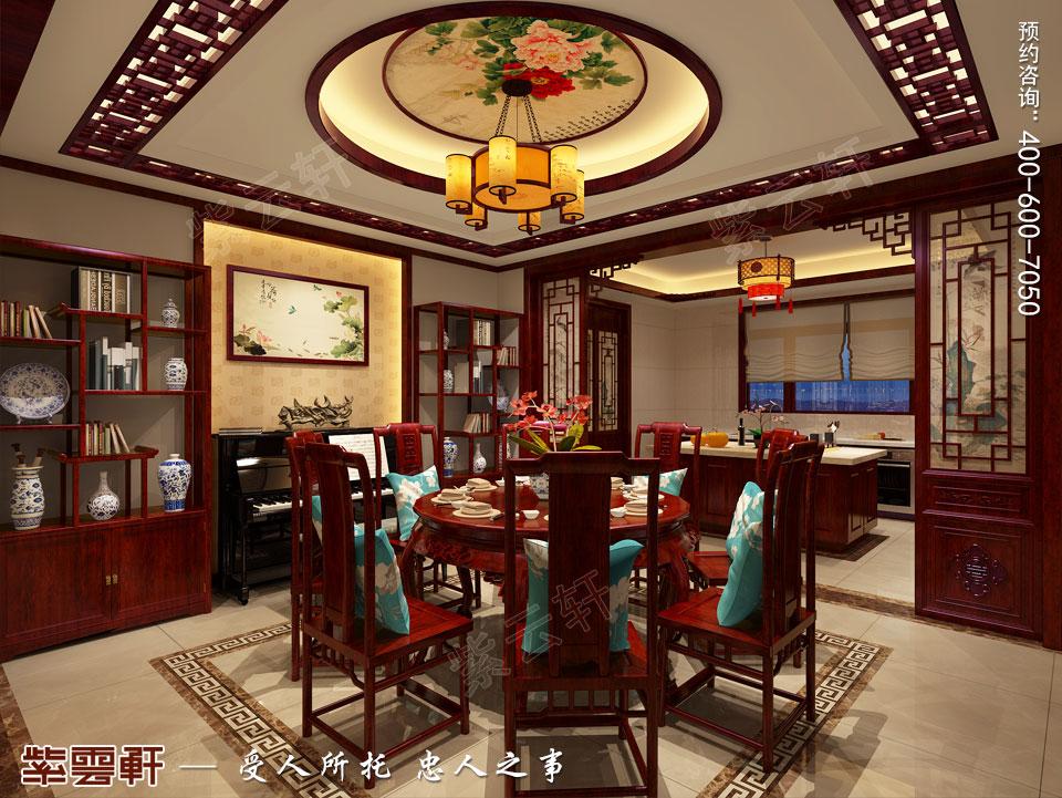 北京别墅现代中式装修效果图,餐厅中式设计图