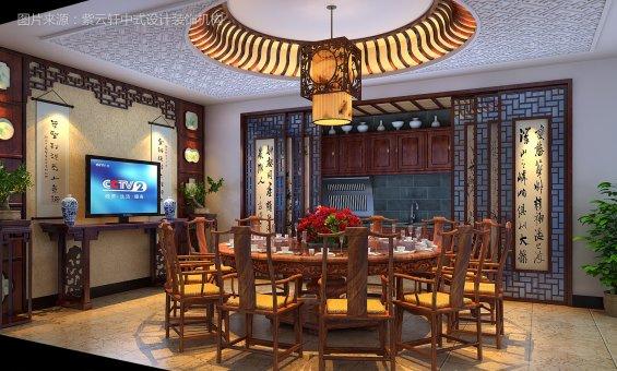 别墅中式装修 餐厅效果图