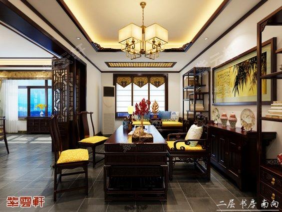 湖北王总书房中式装修