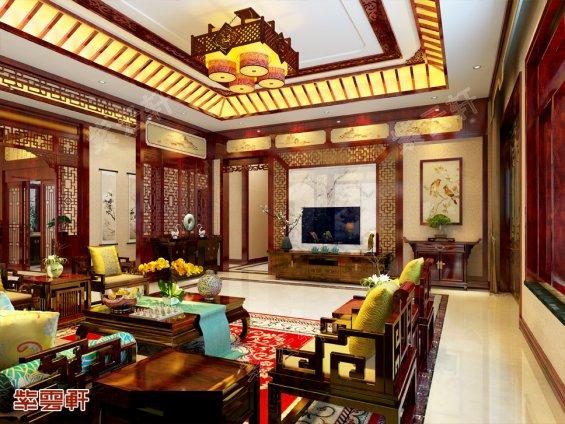 主客厅中式装修