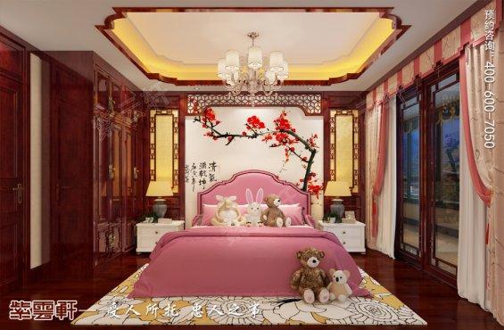 中式装修女儿房