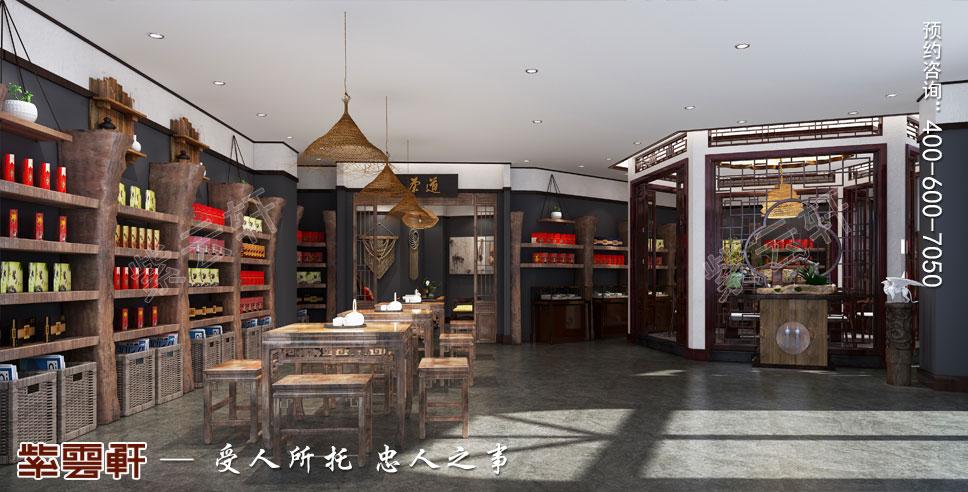 茶楼中式装修
