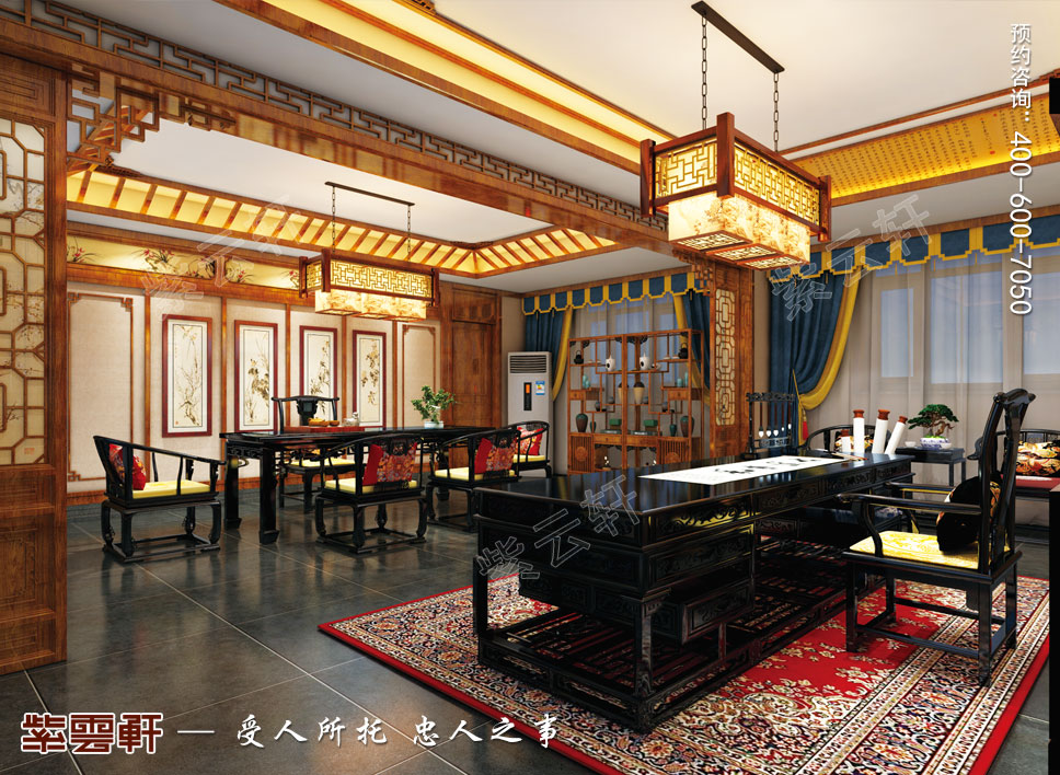 静谧典雅的中式书房