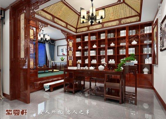 书房新中式装修设计