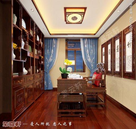书房中式设计装修