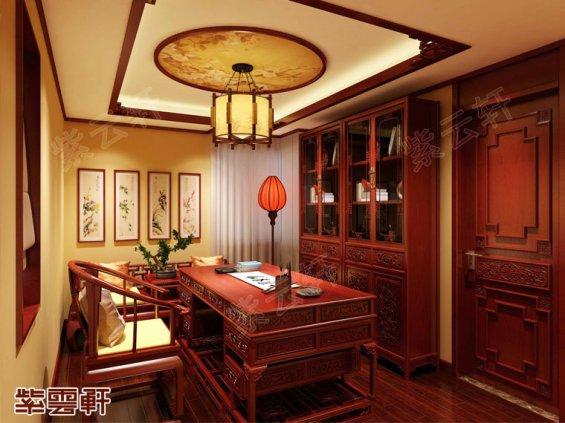 中式书房,书房中式装修设计图