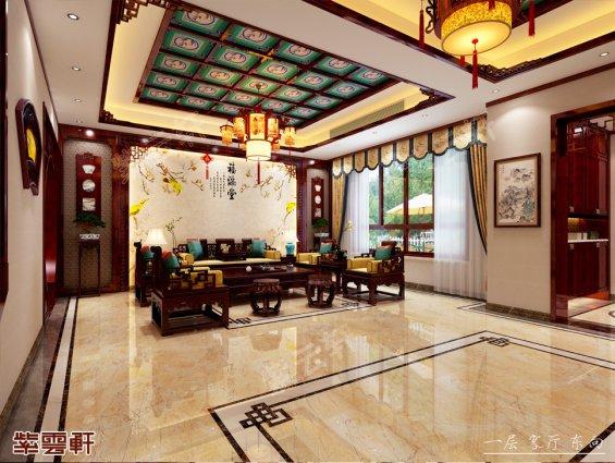 中式客厅装修,中式客厅装修图片
