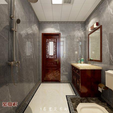 卫生间装修,卫生间中式装修