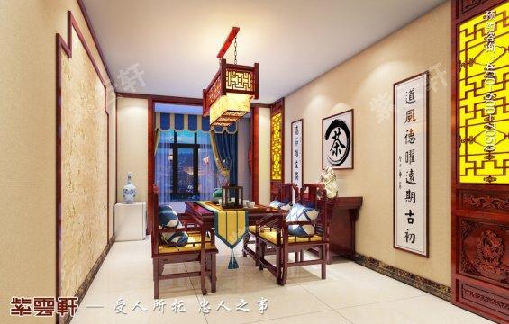 中式茶室,茶室中式设计